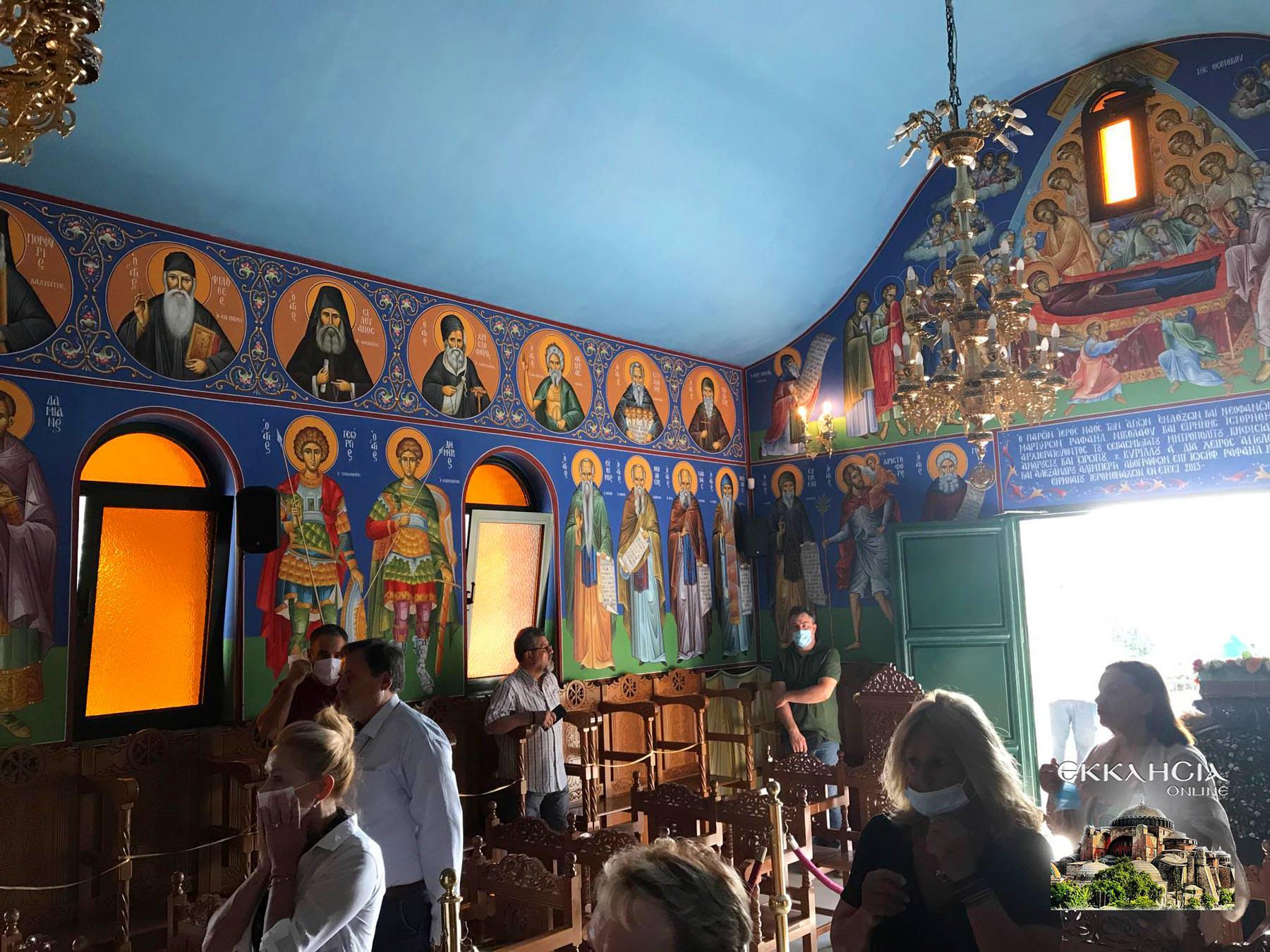 Αγίου Ραφαήλ Νικολάου Ειρήνης Μοναστήρι Άνω Σούλι 2020