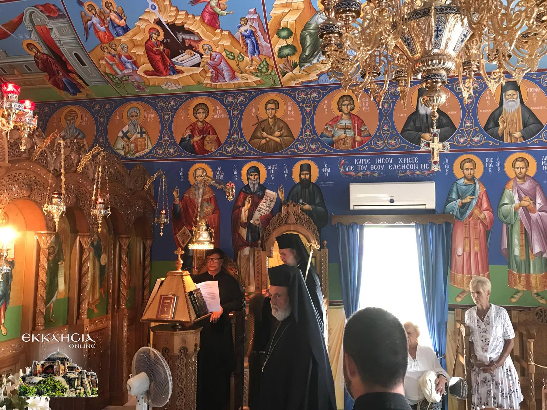 Αγίου Ραφαήλ Νικολάου Ειρήνης Μοναστήρι Σούλι Εσπερινός 2020