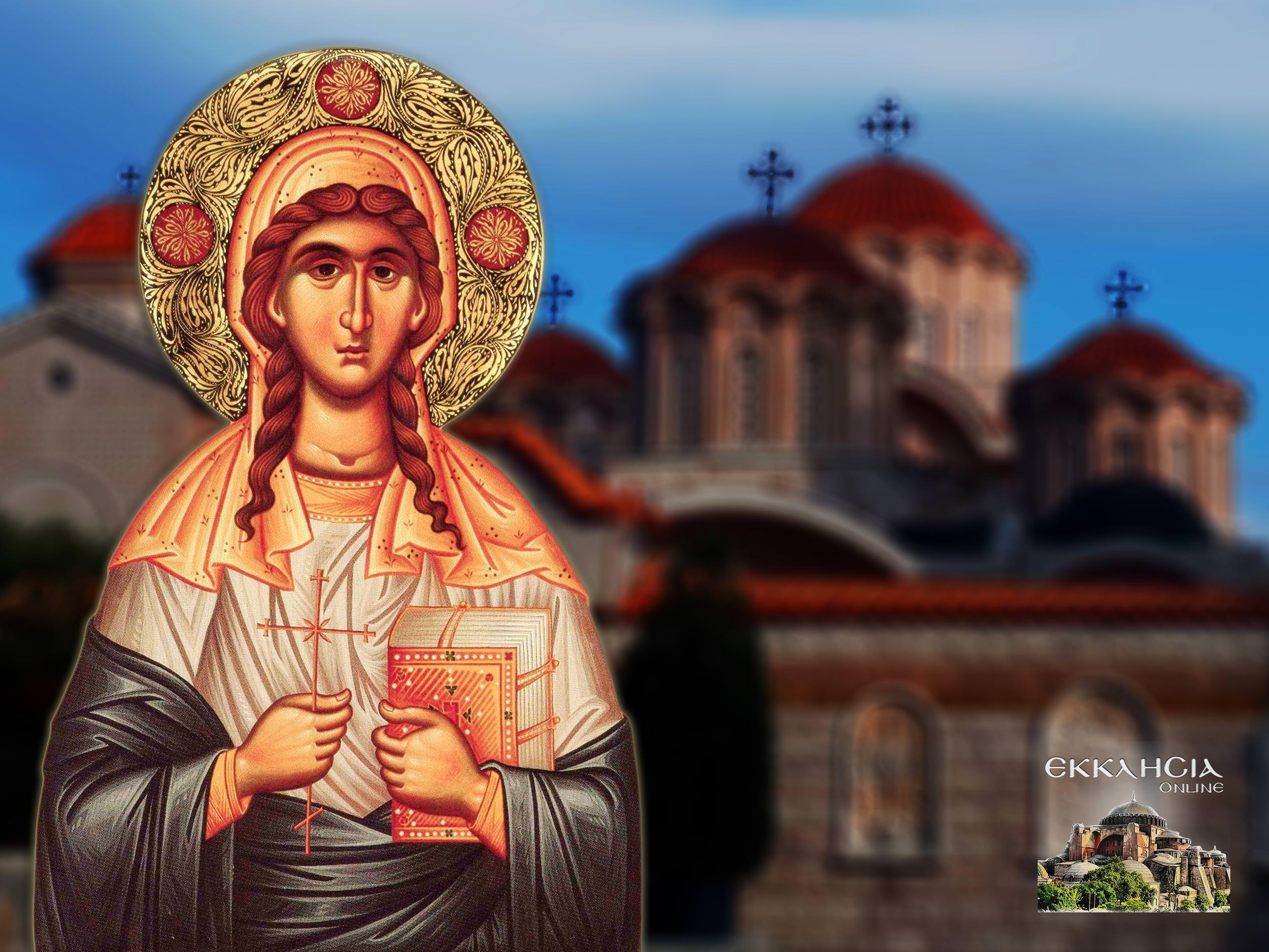 Αγία Θέκλα η Ισαπόστολος 24 Σεπτεμβρίου
