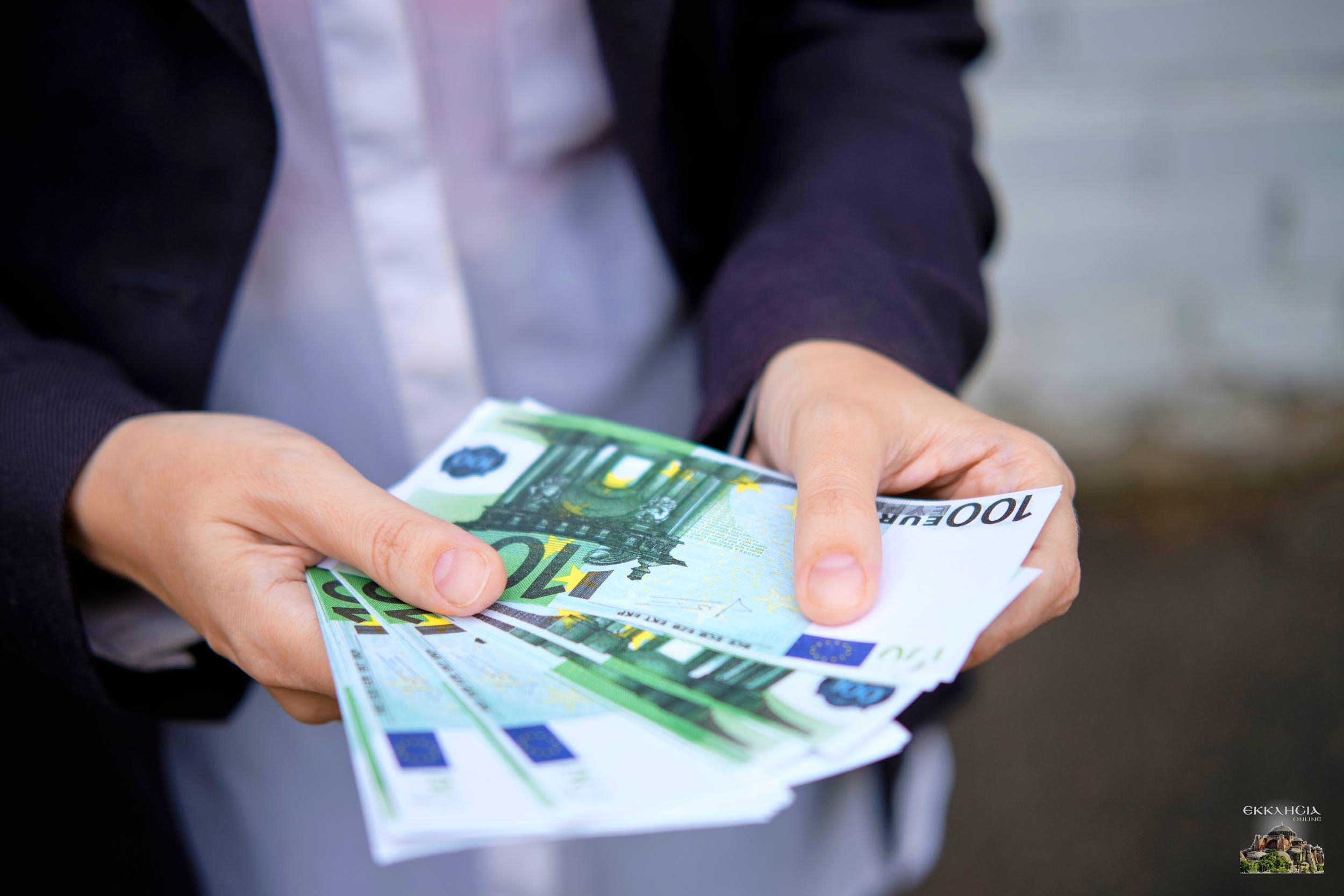 επίδομα οαεδ μετρητά πληρωμή
