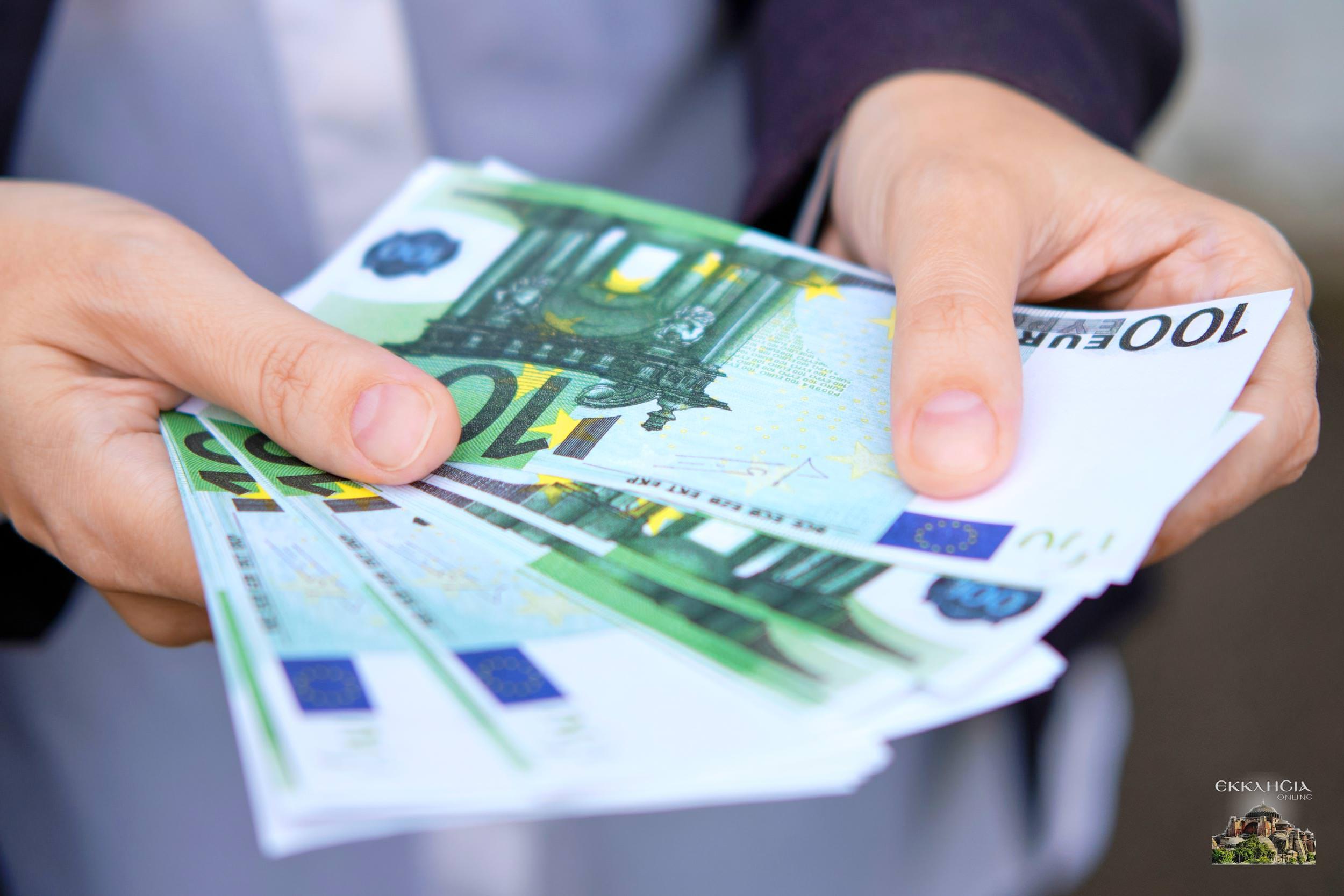 επίδομα πληρωμή ευρώ συντάξεις οαεδ