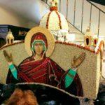 Ιερός Ναός Αγίου Δημητρίου Βύρωνα Παναγία