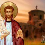 Όσιος Ρωμανός ο Μελωδός 1 Οκτωβρίου
