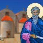 Όσιος Χαρίτων ο Ομολογητής 28 Σεπτεμβρίου
