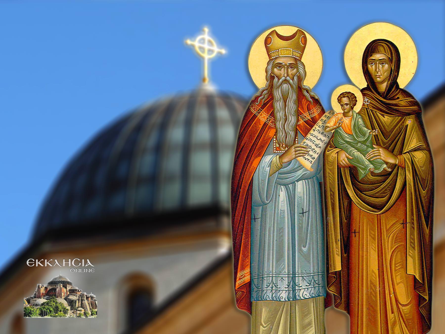 Προφήτης Ζαχαρίας και η σύζυγος του Ελισάβετ 5 Σεπτεμβρίου
