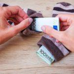επίδομα πληρωμές αποταμίευση συντάξεις
