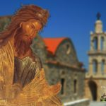 Σύλληψις του Αγίου Ιωάννη 23 Σεπτεμβρίου
