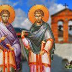 Άγιοι Κοσμάς και Δαμιανός οι Ανάργυροι 1 Νοεμβρίου