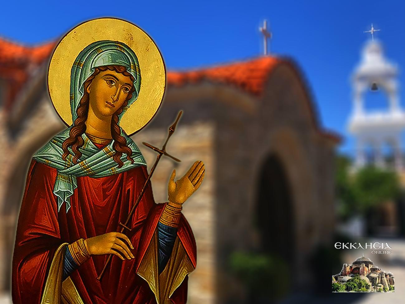 Άγιοι Ευλάμπιος και Ευλαμπία 10 Οκτωβρίου
