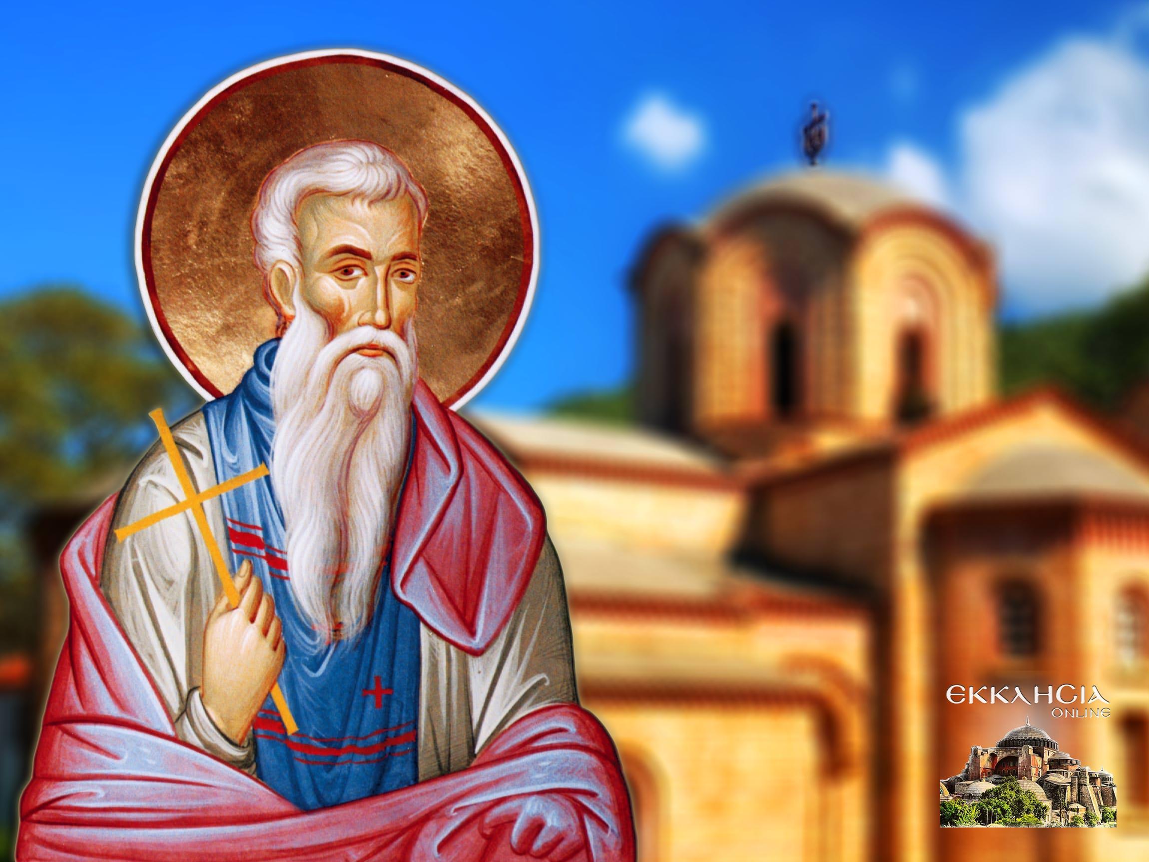 Άγιος Ευθύμιος ο Νέος 15 Οκτωβρίου