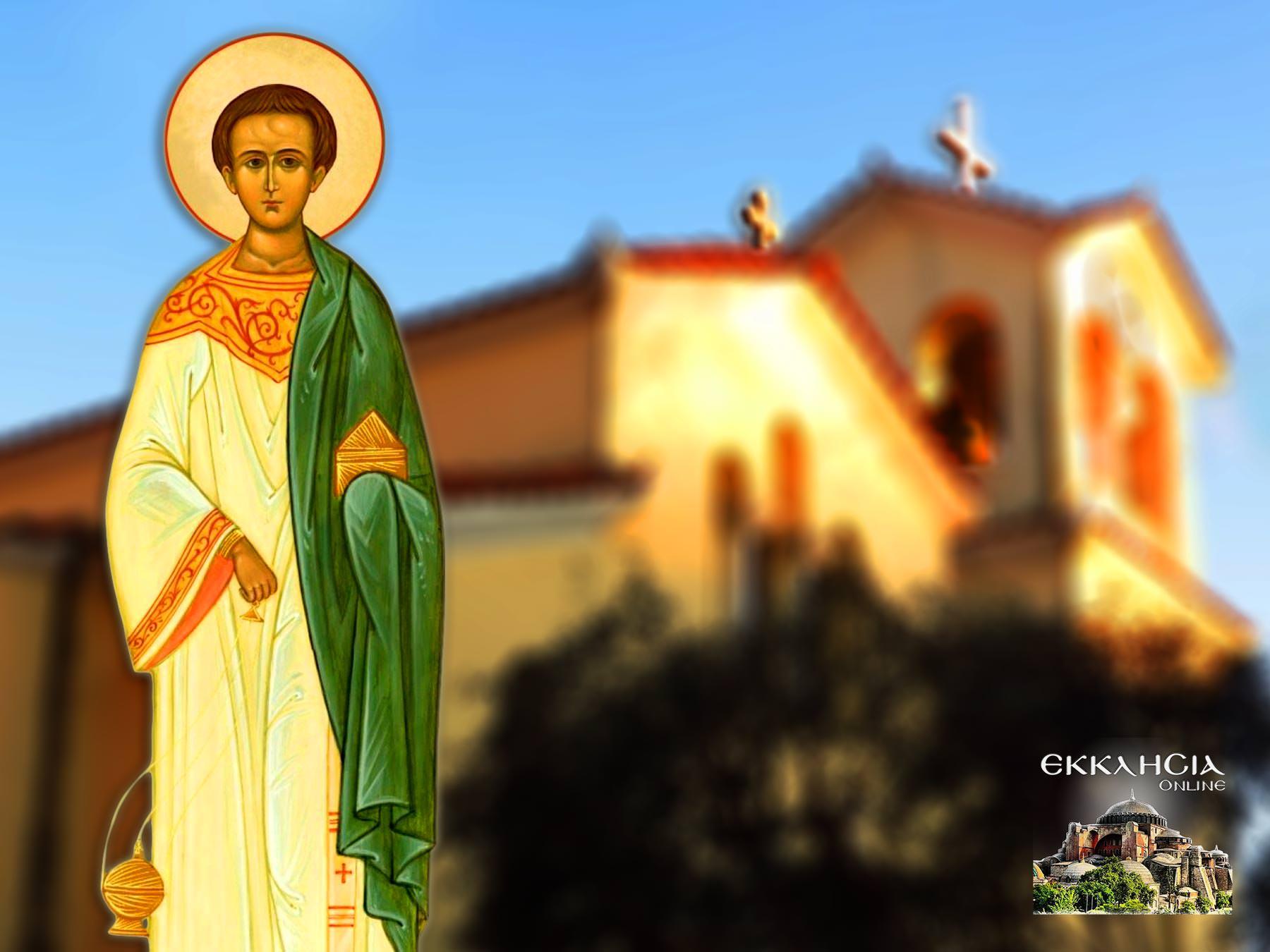 Άγιος Φίλιππος ο Απόστολος 11 Οκτωβρίου