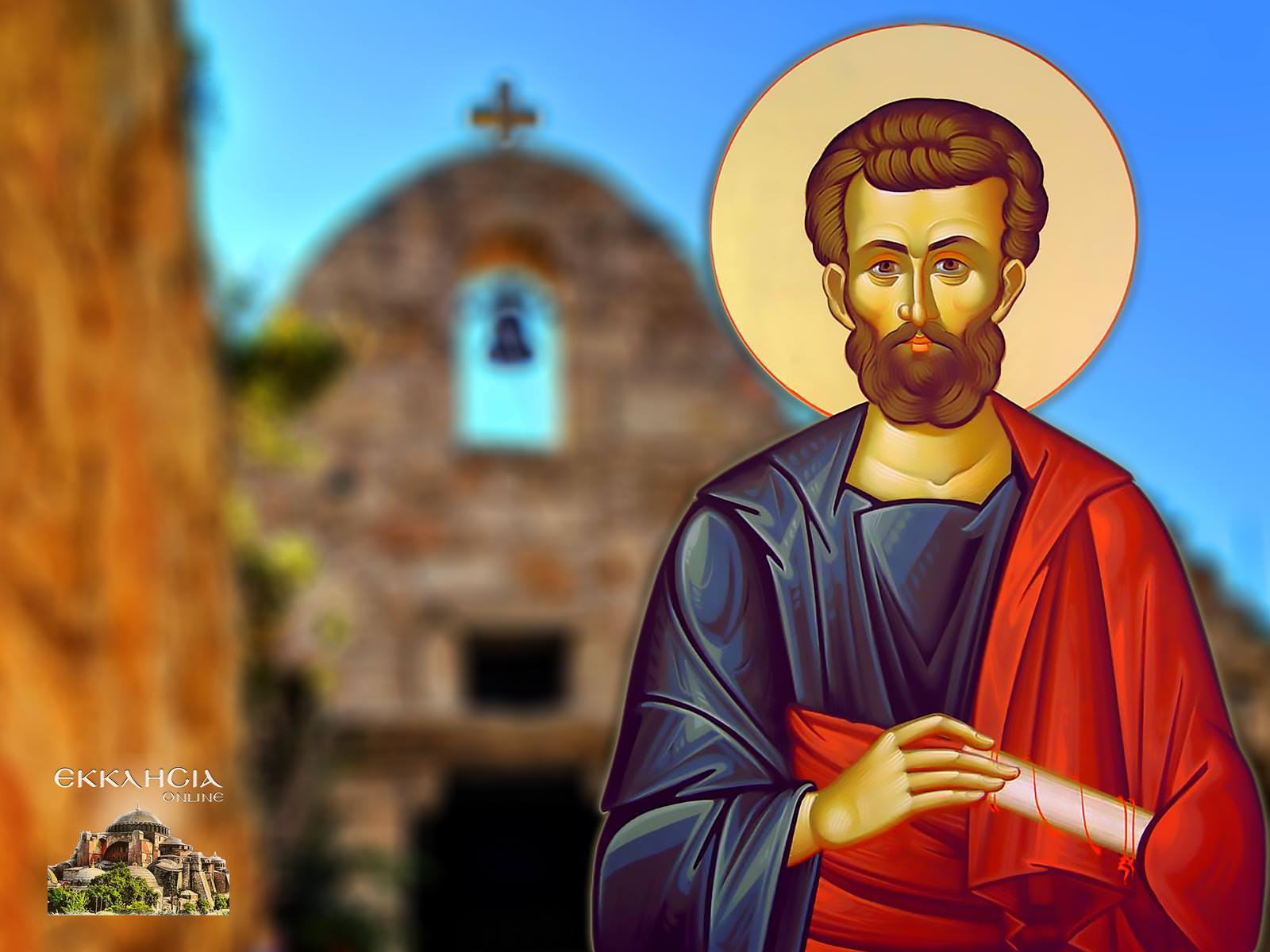 Άγιος Ιάκωβος Απόστολος 9 Οκτωβρίου
