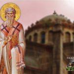 Άγιος Ιερόθεος Επίσκοπος Αθηνών 4 Οκτωβρίου