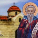 Άγιος Ιωνάς ο εν Περγάμω 11 Οκτωβρίου