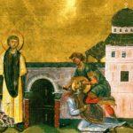 Άγιοι Μαρκιανός και Μαρτύριος οι νοτάριοι 25 Οκτωβρίου