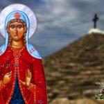 Αγία Σεβαστιανή η Μάρτυς 24 Οκτωβρίου