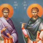 Άγιοι Ανάργυροι 1 Νοεμβρίου