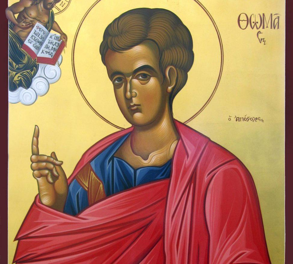 Ο Άγιος Θωμάς ο Απόστολος,The Apostle Saint Thomas,Святой апостол Фома