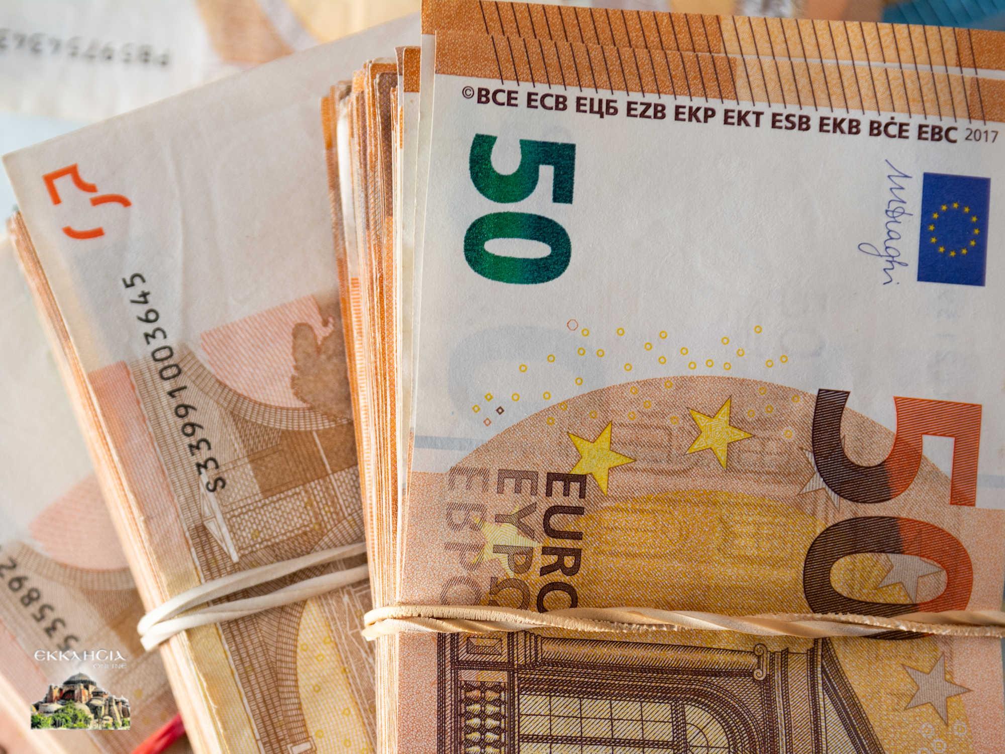 επιδόματα 2020 πληρωμές μετρητά ευρώ