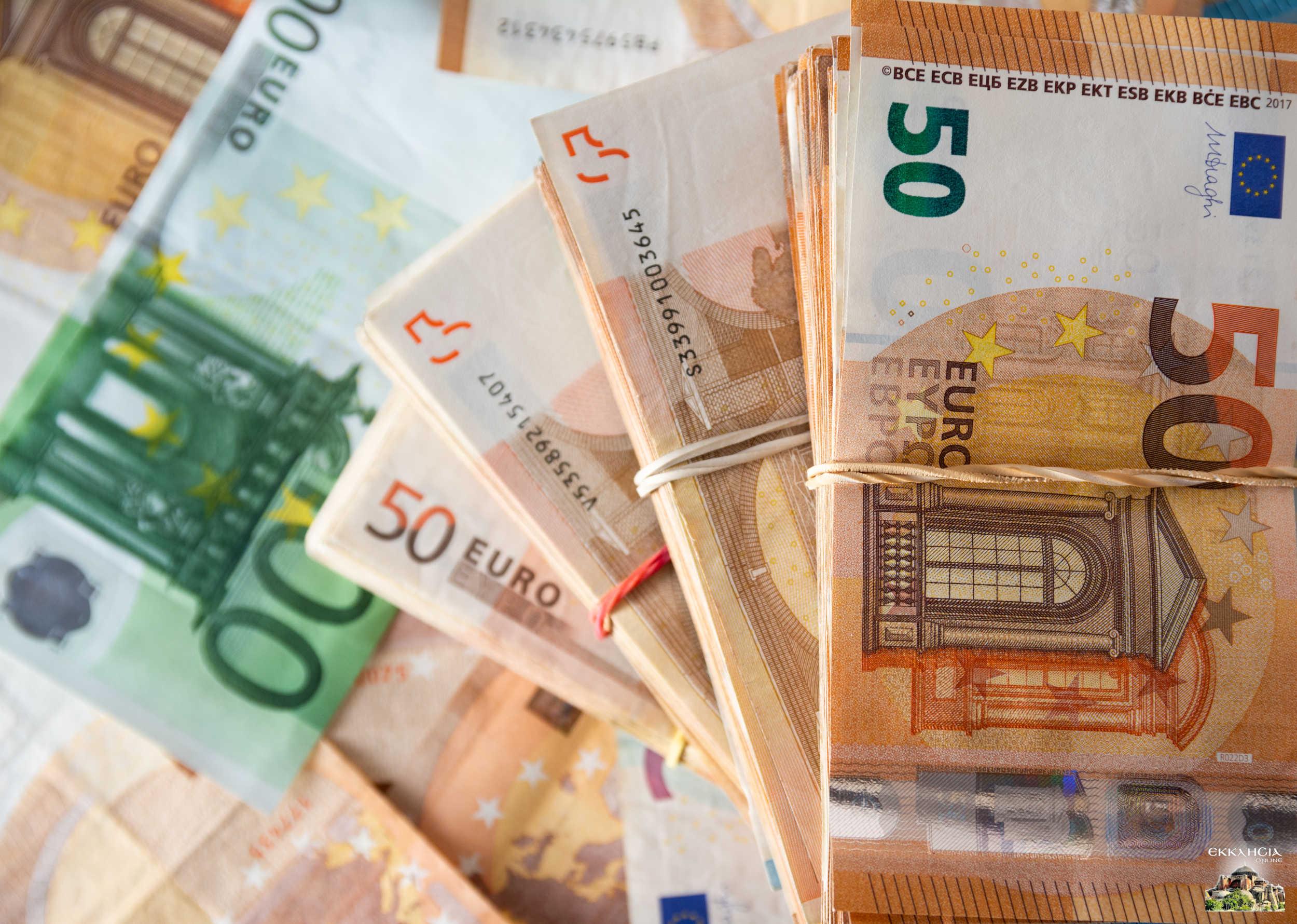 euros πληρωμές συντάξεων μετρητά