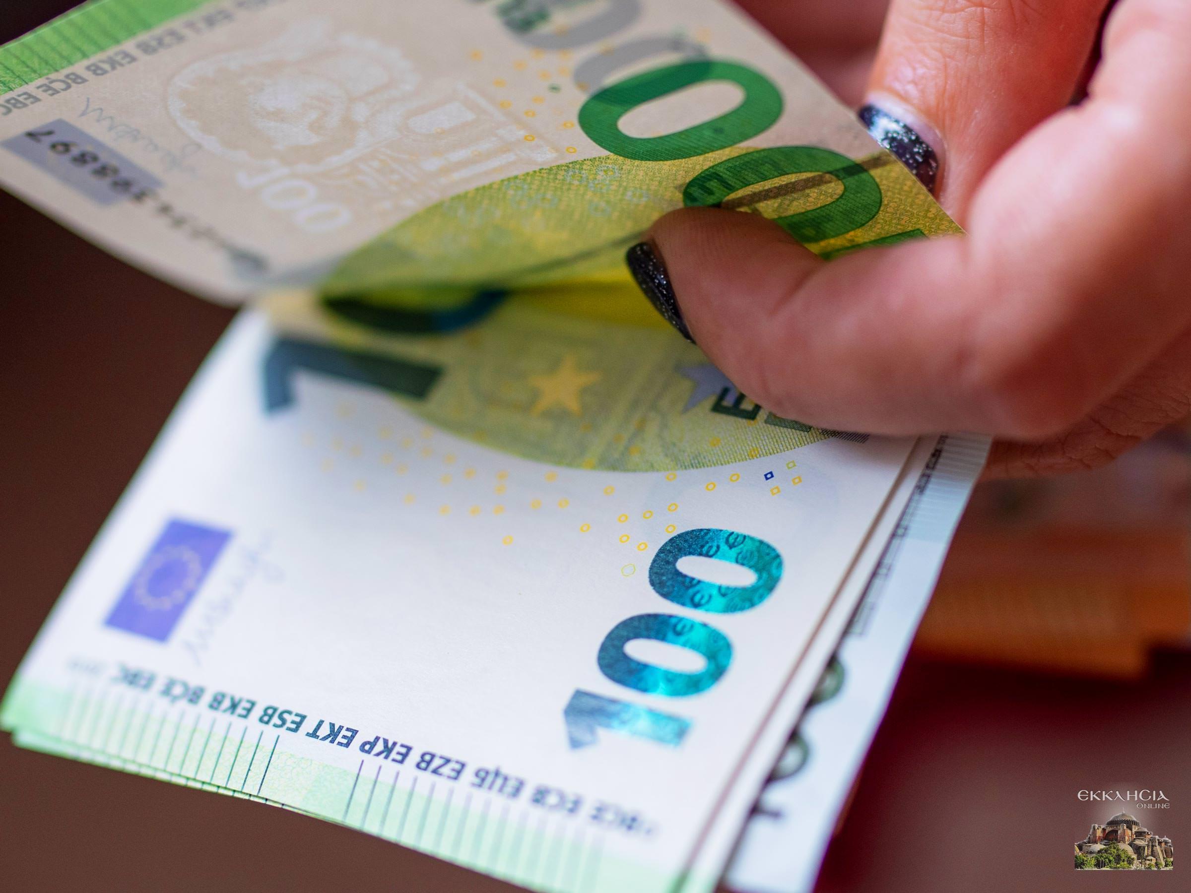 πληρωμές συντάξεων euros μετρητά
