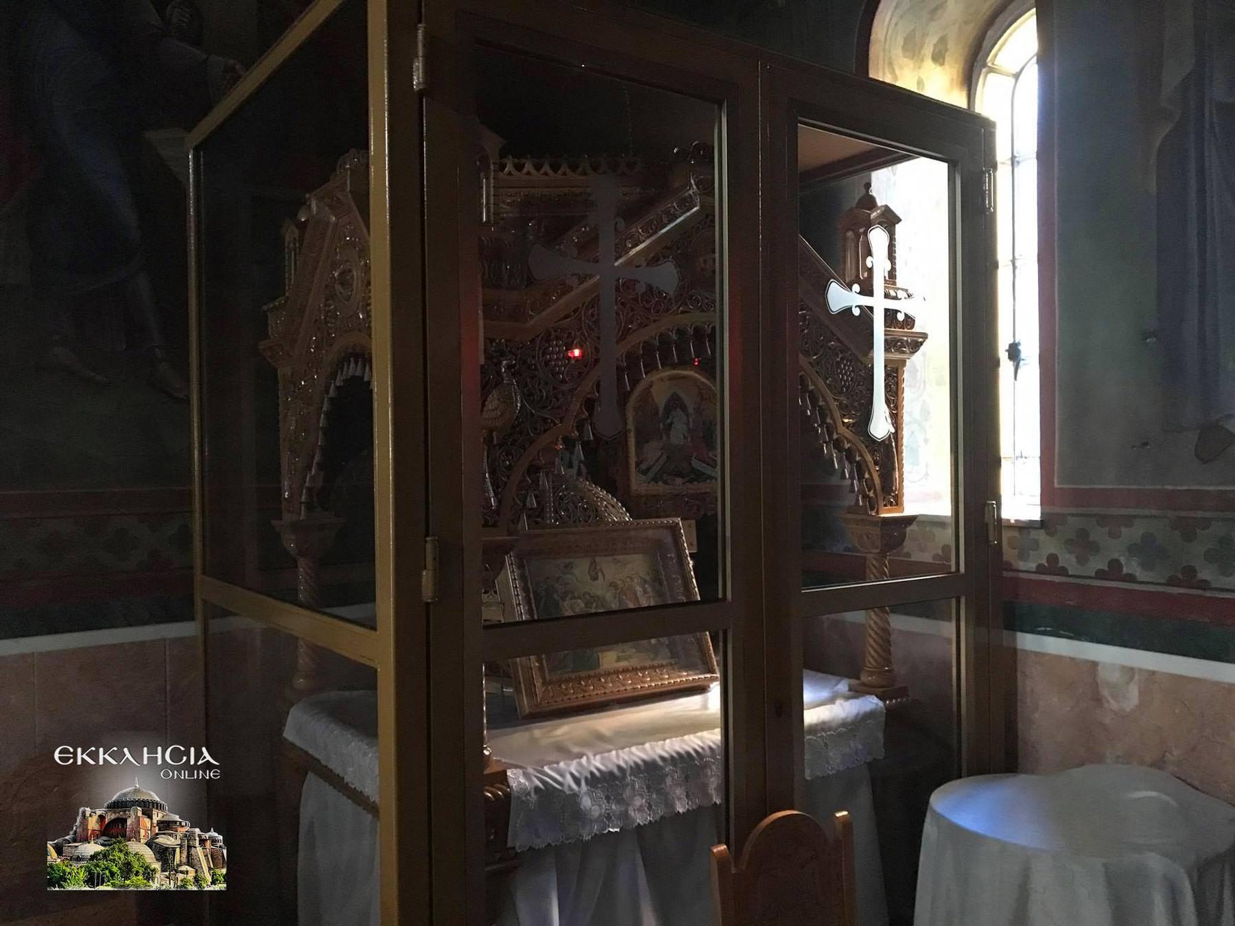 Ιερός Ναός Αγίου Νείλου Πειραιάς 2020 Εσπερινός