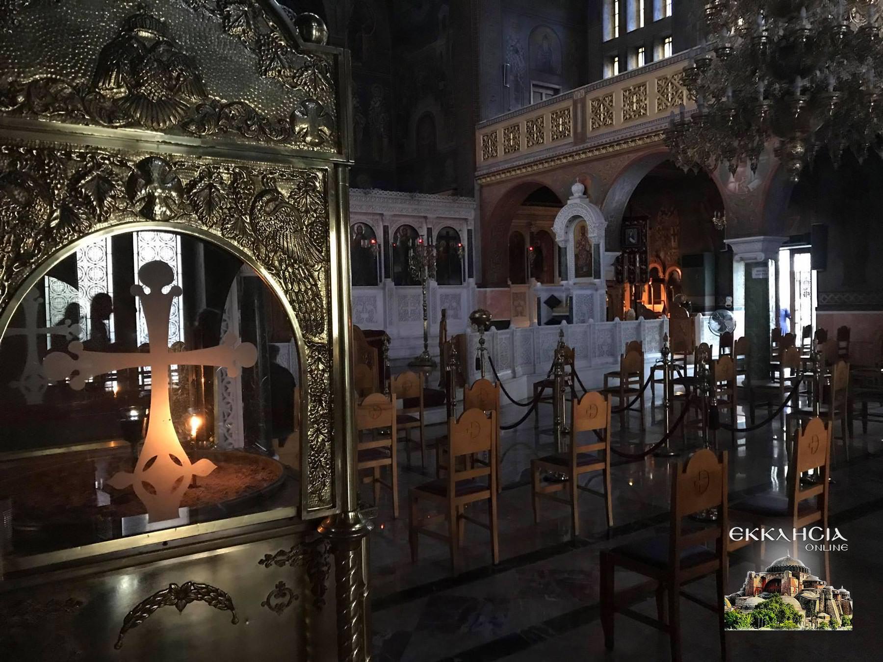 Ιερός Ναός Αγίου Νείλου