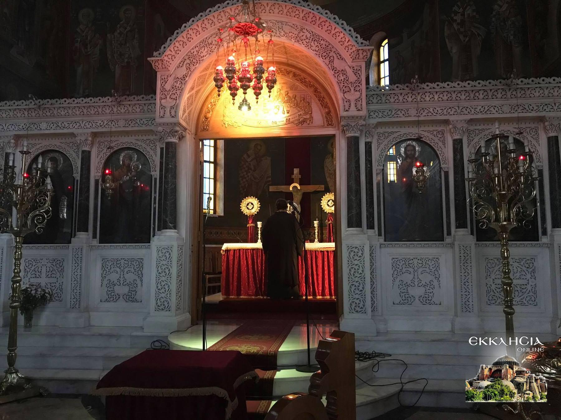 Ιερός Ναός Αγίου Νείλου 2020 Εσπερινός