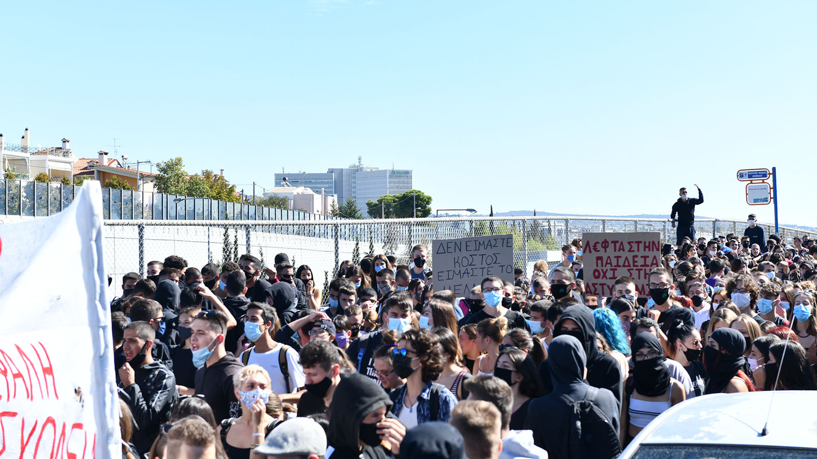 μαθητική διαδήλωση μαρούσι υπουργείο παιδείας 9 Οκτωβρίου
