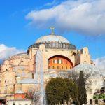 Ανάμνηση του μεγάλου σεισμού στην Κωνσταντινούπολη 26 Οκτωβρίου