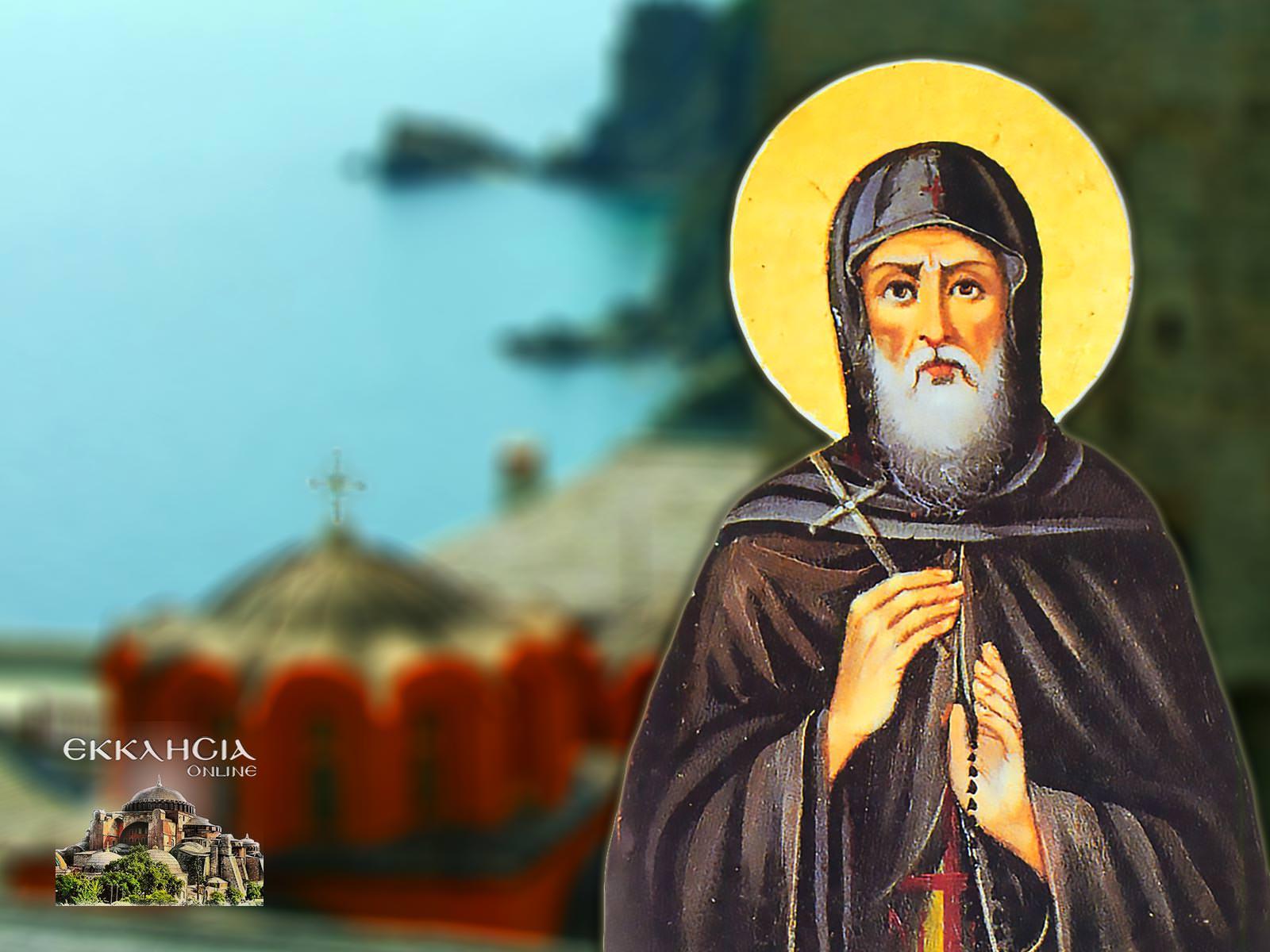 Όσιος Φιλόθεος ο Αγιορείτης 21 Οκτωβρίου
