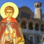 Άγιος Αναστάσιος Νεομάρτυρας Παραμυθίας 18 Νοεμβρίου