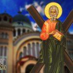 Άγιος Ανδρέας ο Πρωτόκλητος 30 Νοεμβρίου