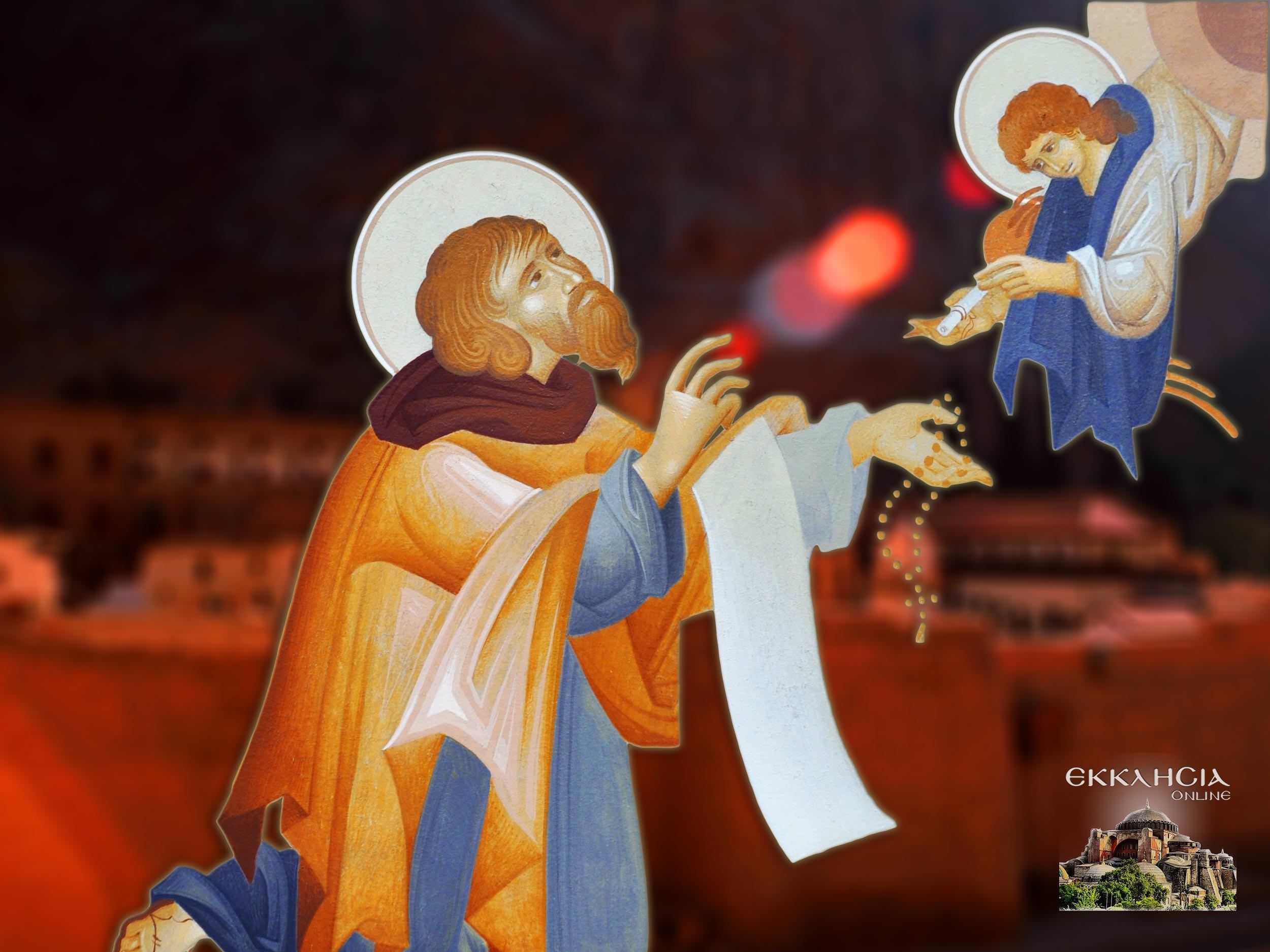 Άγιος Δαμασκηνός ο Στουδίτης 27 Νοεμβρίου