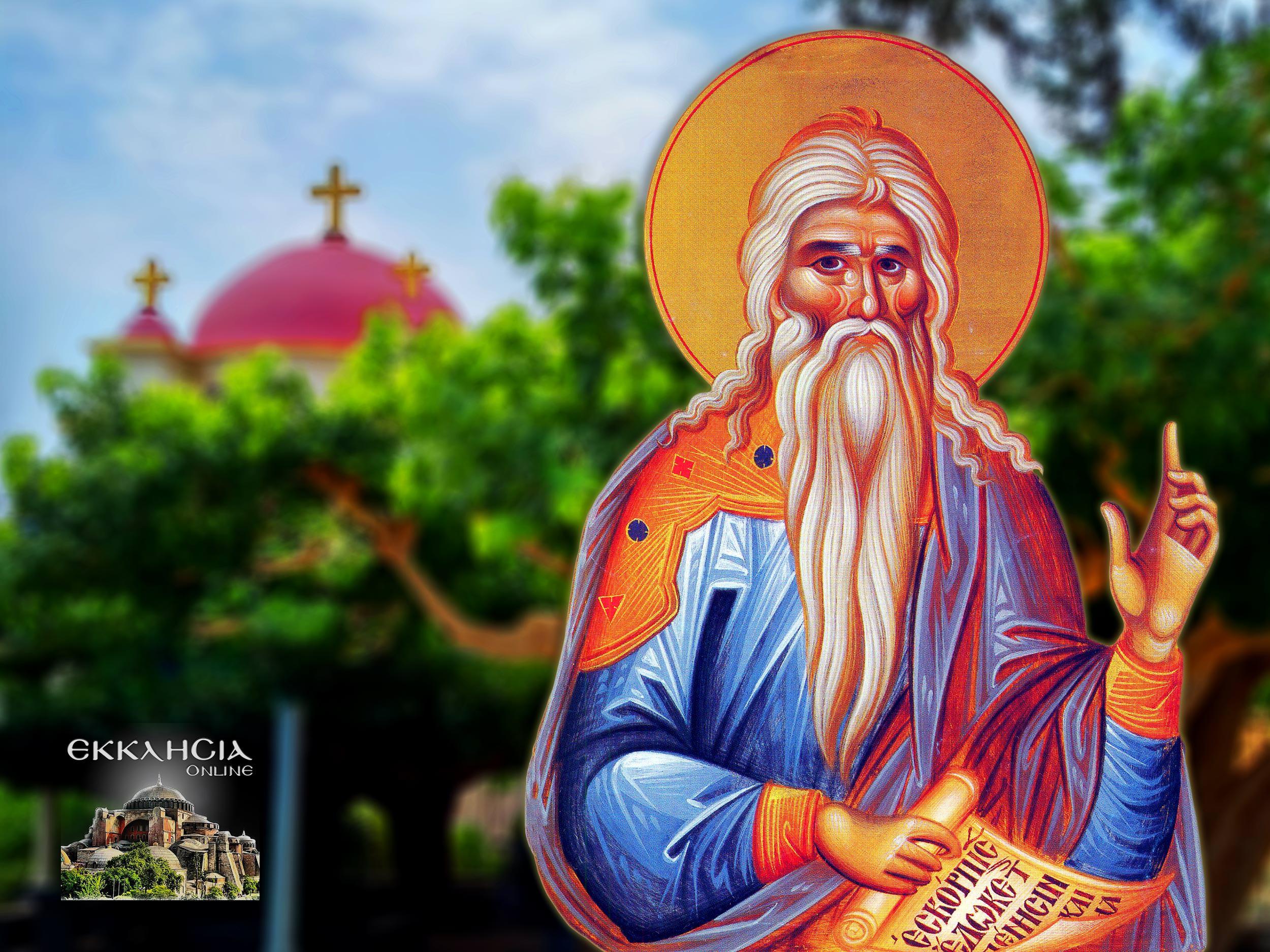 Άγιος Φιλάρετος ο Ελεήμων 1 Δεκεμβρίου