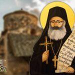 Άγιος Φιλούμενος Νέος Ιερομάρτυρας 29 Νοεμβρίου