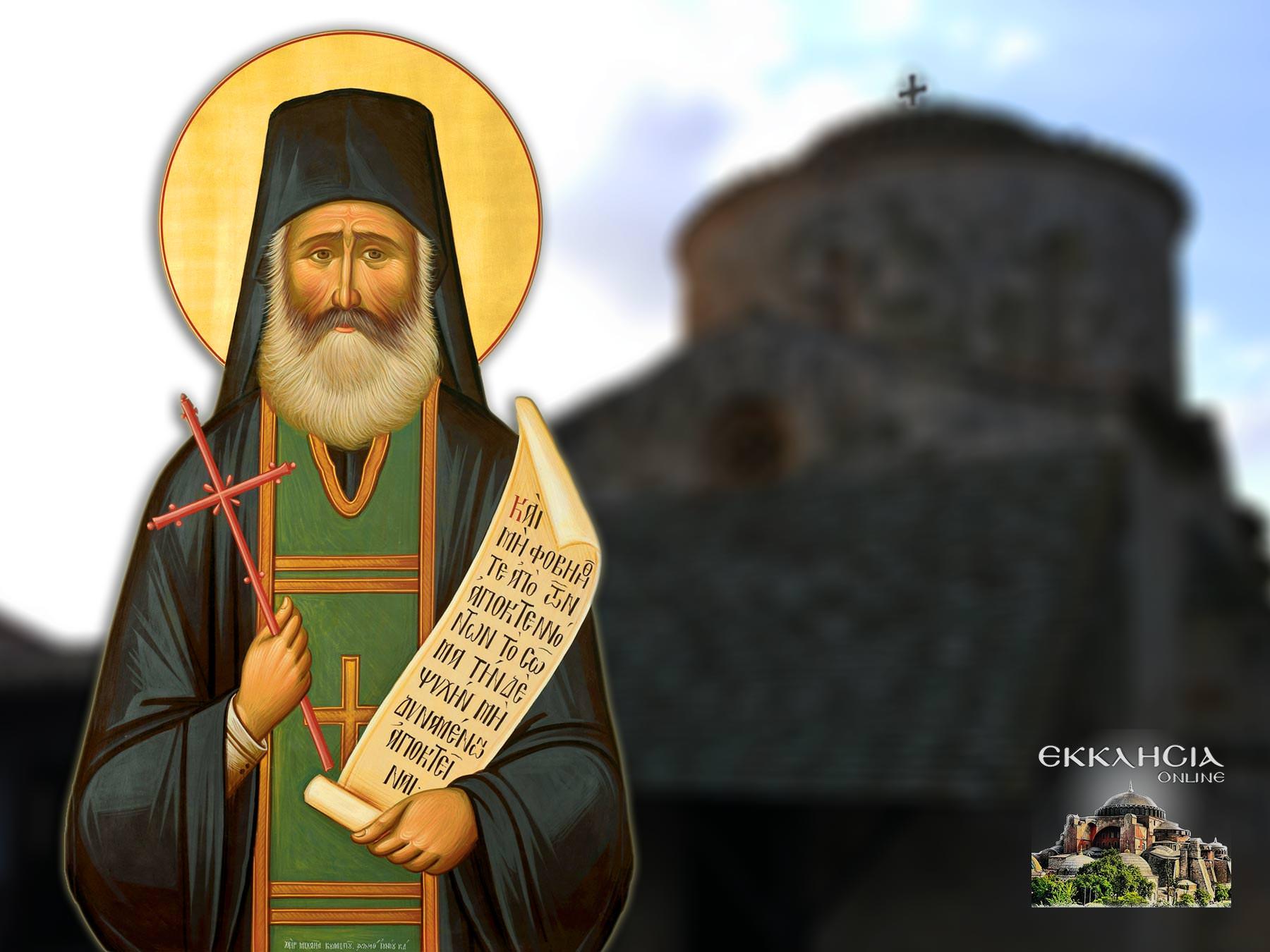Άγιος Φιλούμενος Νέος 29 Νοεμβρίου