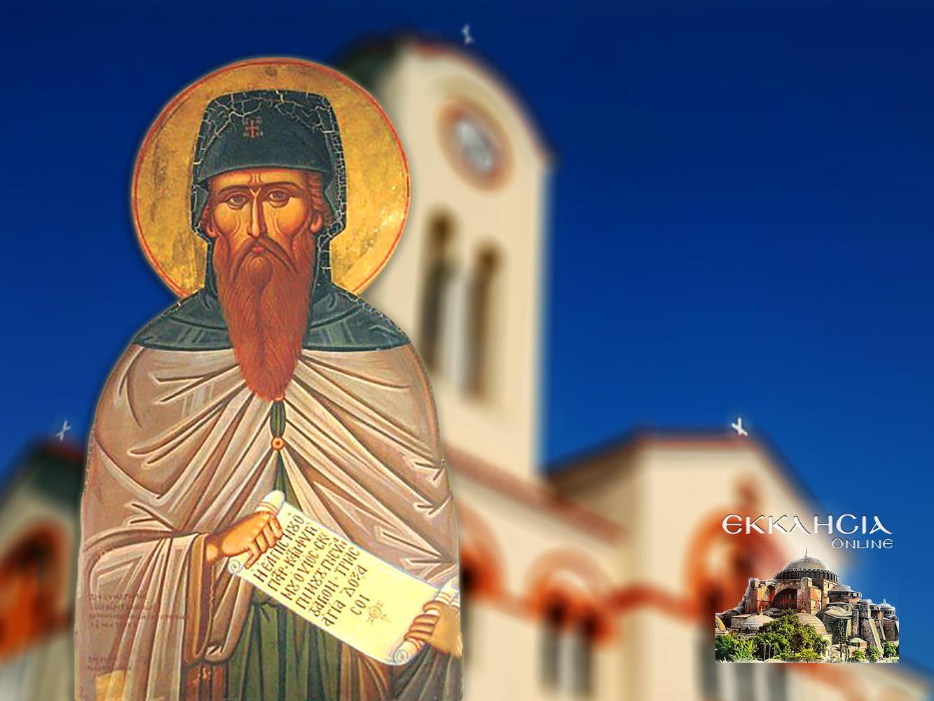 Άγιος Γεώργιος ο νέος Ιερομάρτυρας ο Νεαπολίτης 3 Νοεμβρίου