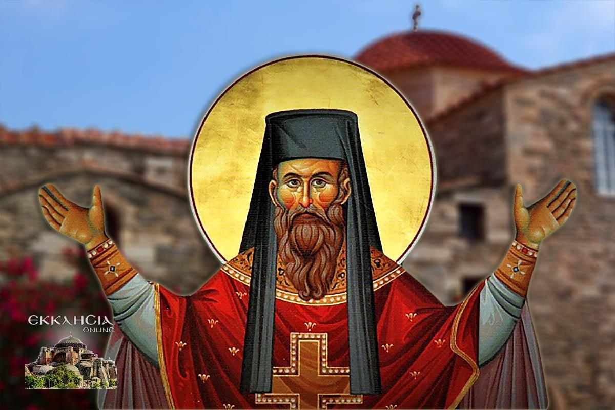 Άγιος Γεώργιος Νεαπολίτης 3 Νοεμβρίου
