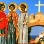 Άγιοι Γουρίας Σαμωνάς Άβιβος 15 Νοεμβρίου
