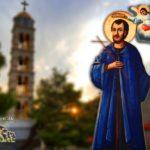 Άγιος Κωνσταντίνος ο Υδραίος 14 Νοεμβρίου