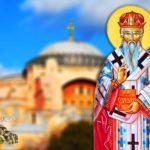 Άγιος Διονύσιος Α' Πατριάρχης Κωνσταντινούπολης 23 Νοεμβρίου
