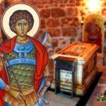 Ανακομιδή Λειψάνων Αγίου Γεωργίου 3 Νοεμβρίου