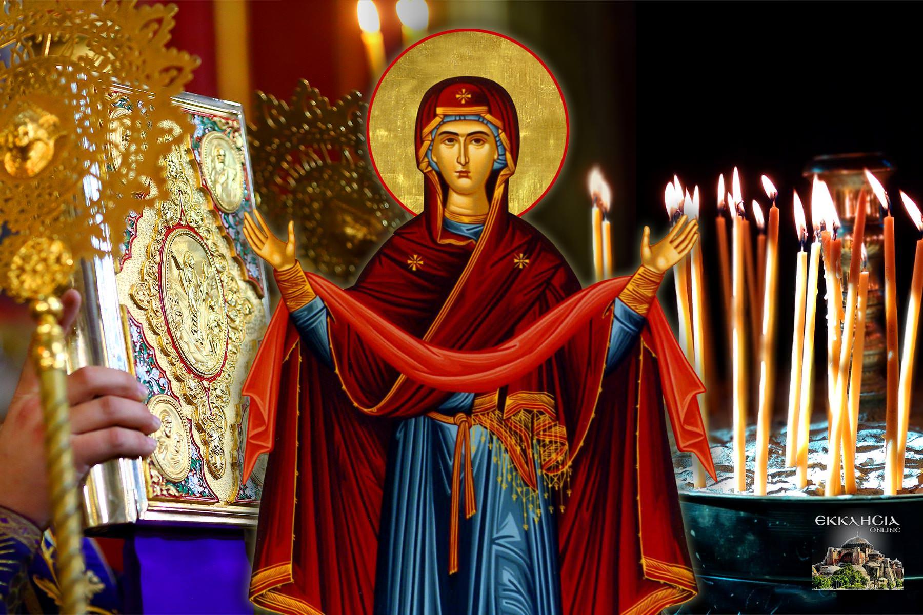 Εισόδια της Θεοτόκου 21 Νοεμβρίου Παναγία