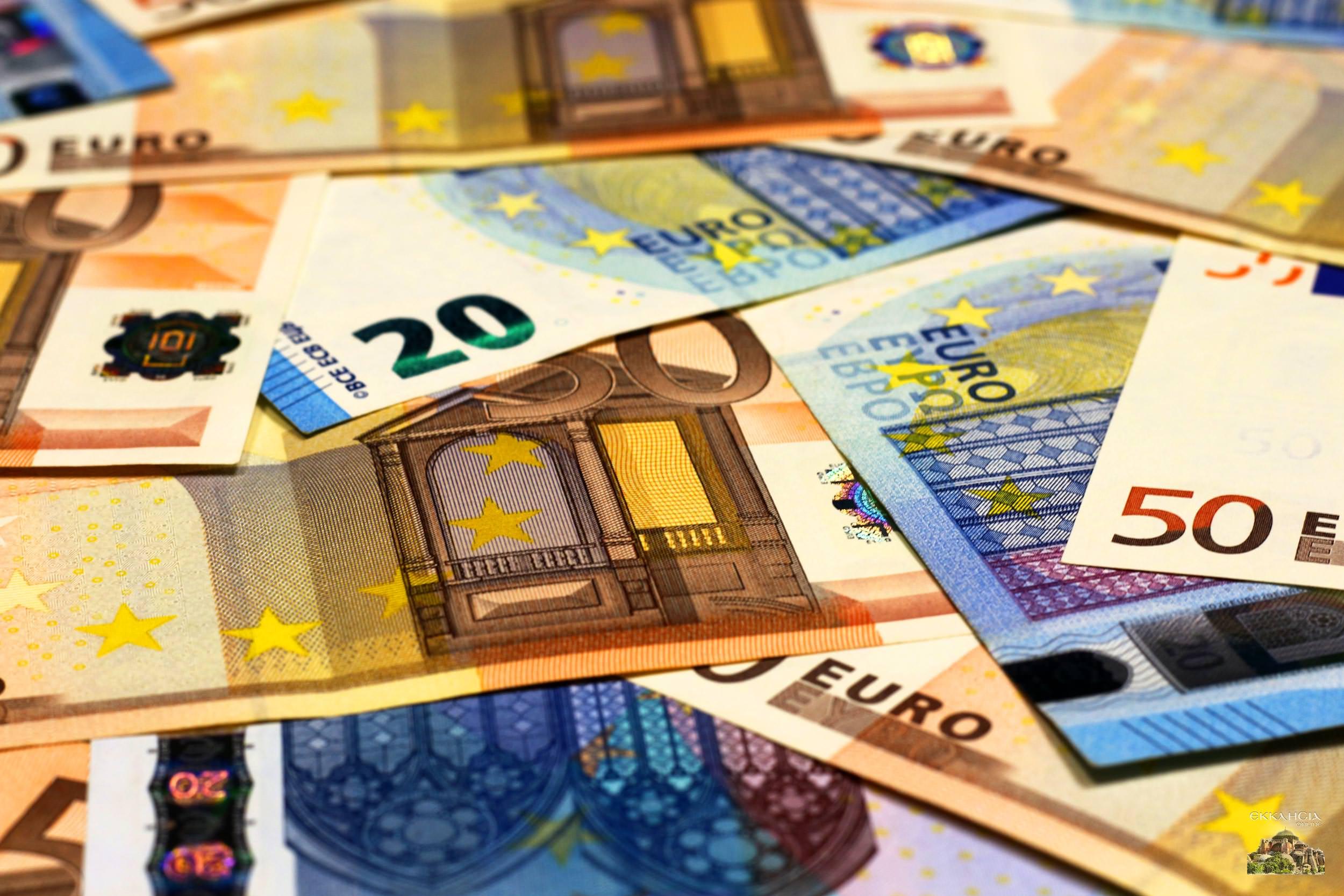 πληρωμές euros