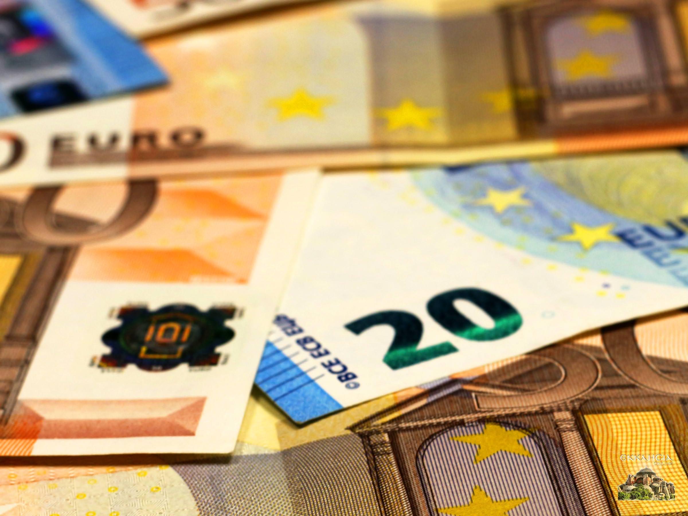 επιδόματα πληρωμές 2020 2021