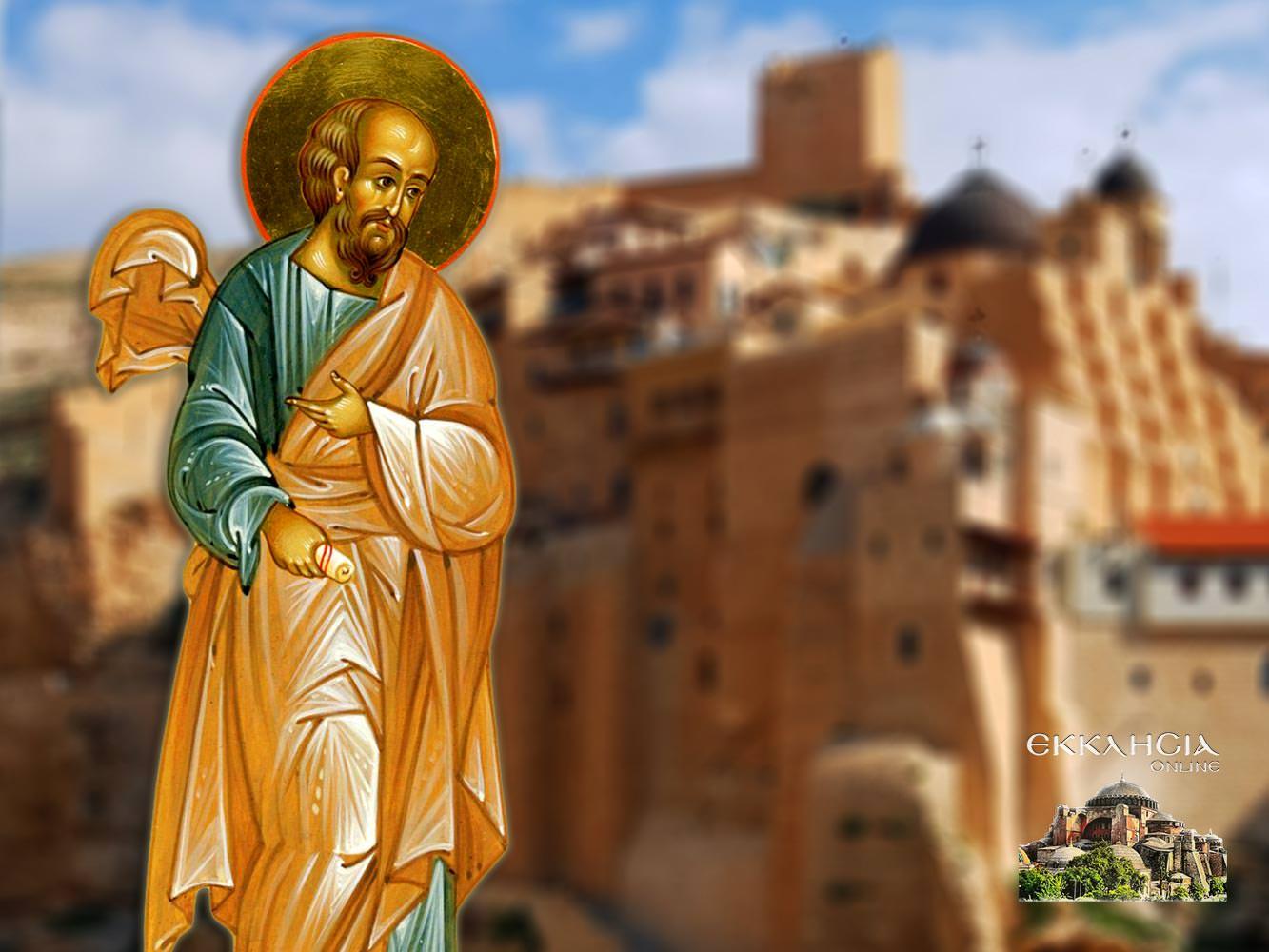 Προφήτης Ναούμ 1 Δεκεμβρίου