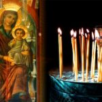 Σύναξη της Παναγίας 21 Νοεμβρίου
