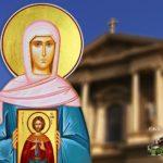 Αγία Αγλαΐα η Ρωμαία 19 Δεκεμβρίου