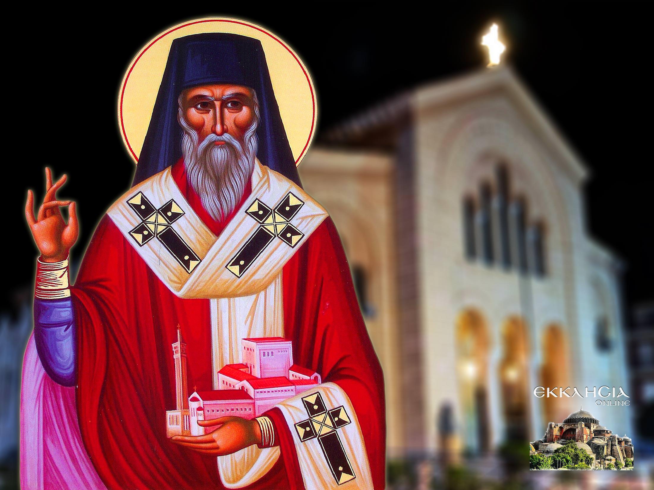 Άγιος Διονύσιος Ζακυνθινός 17 Δεκεμβρίου